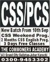 Dear CSS aspirants,  Coaching the CSS aspirants,  All interseted may contact 0300-9453302.    Regards,  Chaudhry Khurram Aziz (CSP)