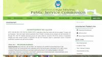 Help all the Govt employees applying for PMS In service.